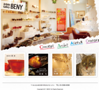 Artistic Gallery BENY (20110503).png